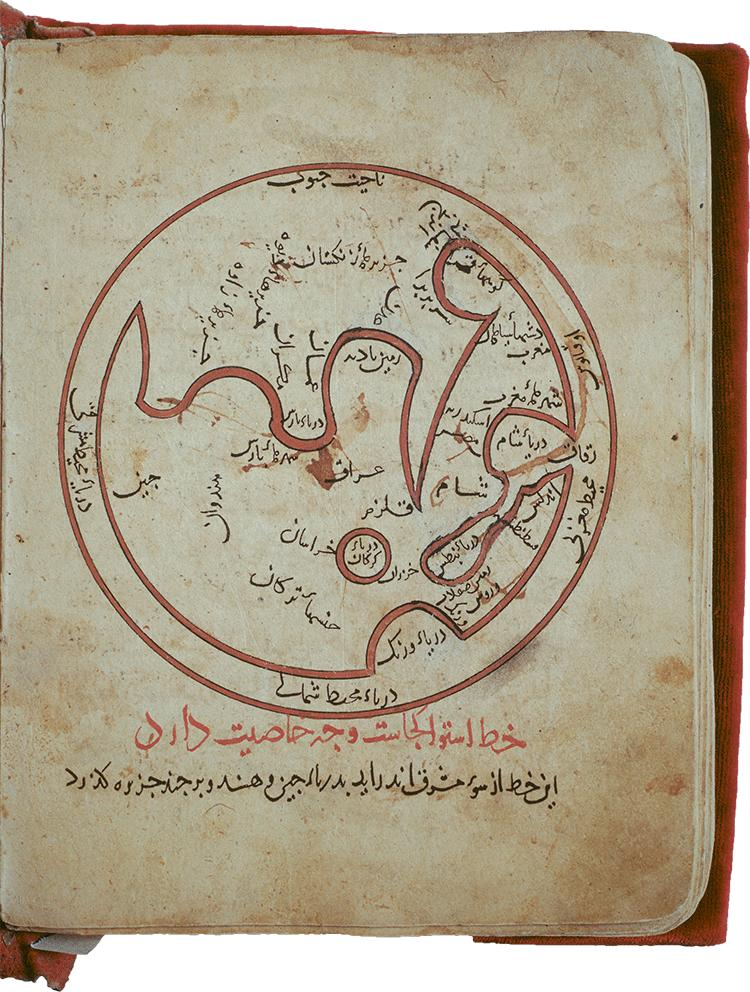 al Biruni map Elements of Astrology